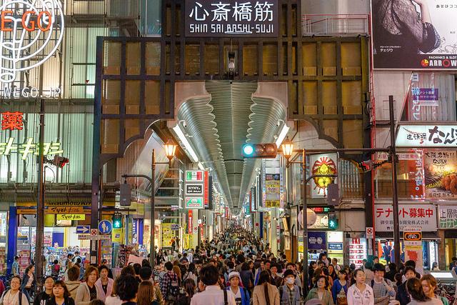 Shinsaibashi, Osaka Japan
