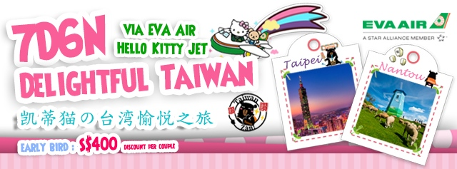 Green Holidays Hello Kitty Taiwan 2016