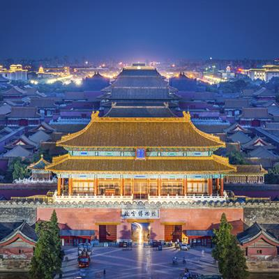 China Free & Easy Package from Chan Brothers Travel