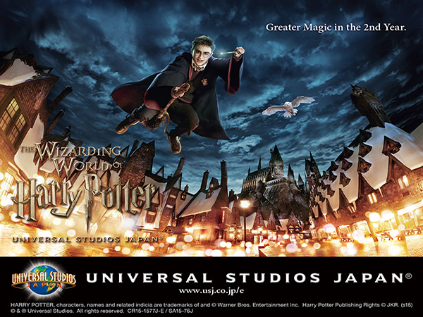 7 8d Hokkaido And The Wizarding World Of Harry Potter Land From Chan Brothers Travel