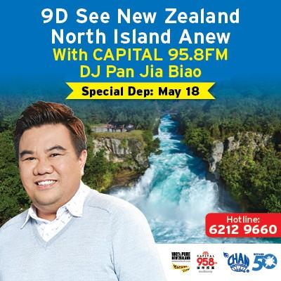 9D SEE NEW ZEALAND NORTH ISLAND ANEW WITH CAPITAL 95 8FM DJ PAN JIA BIAO  from Chan Brothers Travel